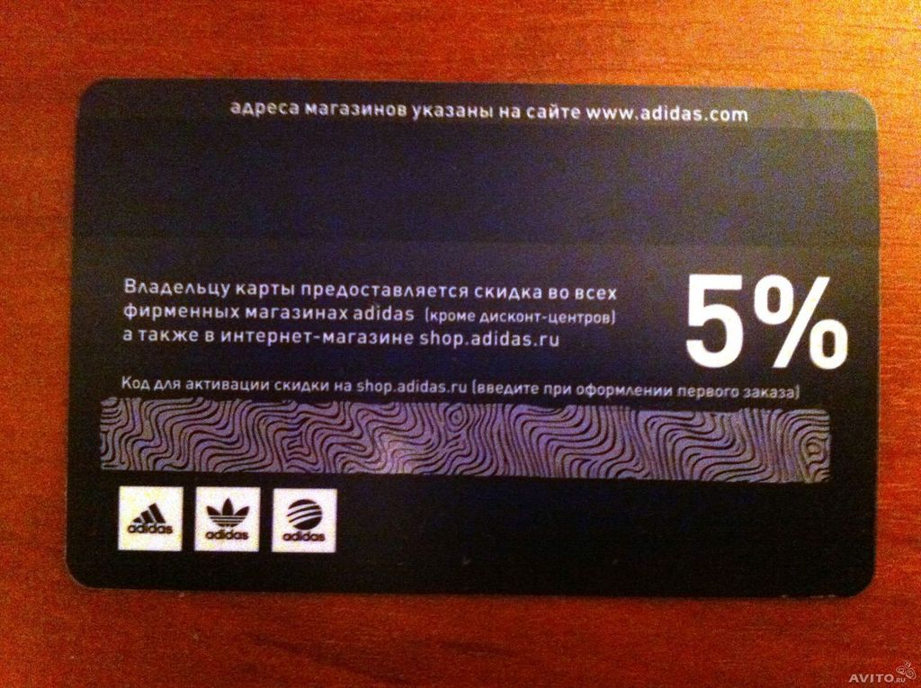 Adidas адреса Магазинов в Москве магазин